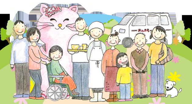 広めよう福祉の輪 築こう福祉のまち